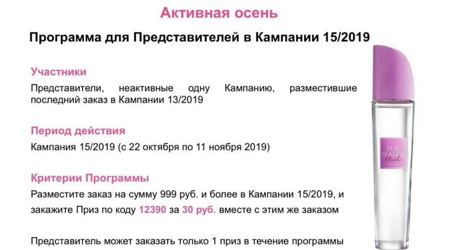 Код подарка 12390